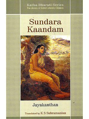 Sundara Kaandam