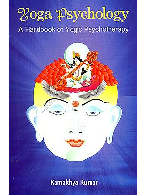 Yoga Psychology (A Handbook of Yogic Psychotherapy) (Sanskrit Text with Transliteration and English Translation)