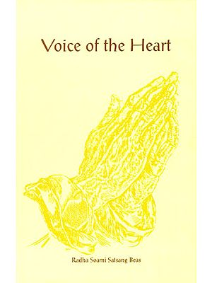 Voice of The Heart (Songs of Devotion From The Mystics) (Hindi Text with Transliteration and English Translation)