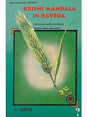 Krishi Mandala in Rgveda: Rigveda in Modern Science (A Rare Book)