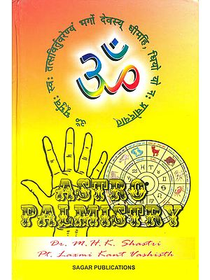 Astro Palmistry (A Book Based on Samudrik Shastra and Lal Kitab)