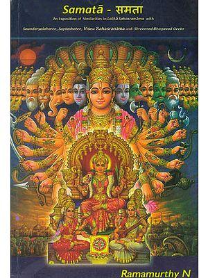 समता: Samata (An Exposition of Similarities in Lalita Sahasranama With Soundaryalaharee, Saptashatee, Visnu Sahasranama and Shreemad Bhagvad Geeta) (Sanskrit Text with Transliteration and English Translation)