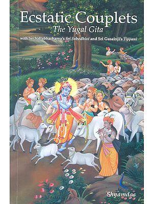 Ecstatic Couplets: The Yugal Gita from Shrimad Bhagavatam