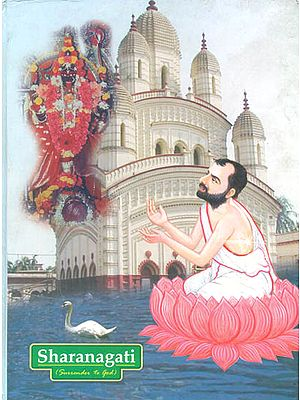 Sharanagati (Surrender to God)