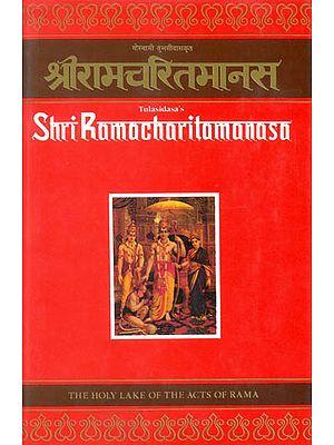Shri Ramacharitamanasa (Tulasidasa's Ramayana)