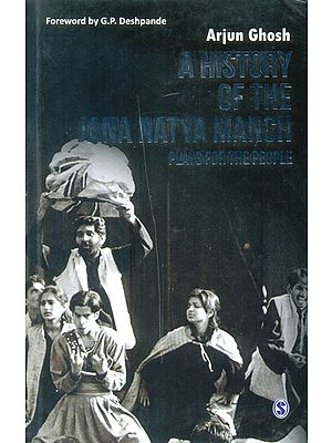 A History Of The Jana Natya Manch (Plays For The People)