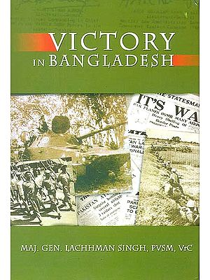 Victory in Bangladesh