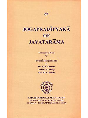 Jogapradipyaka of Jayatarama