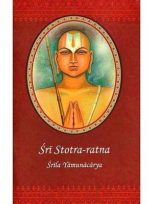 Sri Stotra-ratna