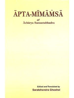Apta-Mimamsa of Acharya Samantabhadra