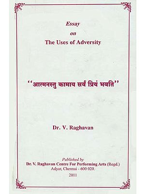 Essay on The Uses of Adversity