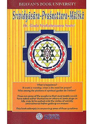 Srividyasara – Prasnottara – Malika