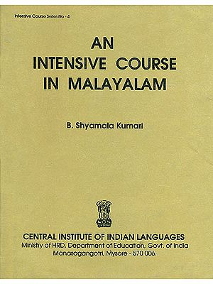 An Intensive Course in Malayalam (An Old and Rare Book)