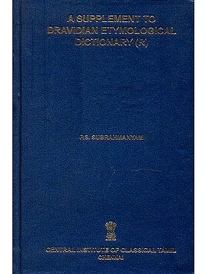 A Supplement to Dravidian Etymological Dictionary