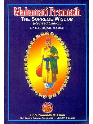 Mahamati Prannath (The Supreme Wisdom)