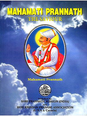 Mahamati Prannath (The Saviour)