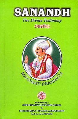 Sanandh:  The Divine Testimony