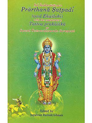 Prarthana Satpadi and Ekasloki with The Commentary of Tattva Prakasika