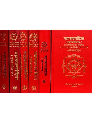 महाकाल संहिता: Mahakala Samhita (Set of 6 Volumes)