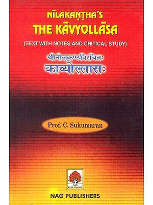 काव्योल्लास: The Kavya Ullasa of Nilakantha