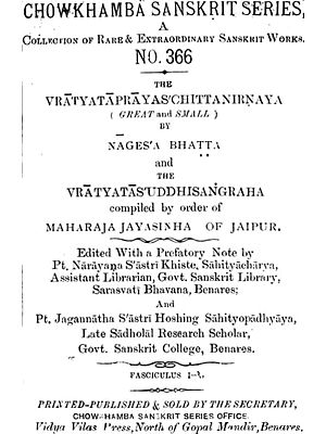 व्रात्यताप्रायश्चित्तनिर्णय (महान् लघुश्च) - Vratyata Prayaschitta Nirnaya (Great and Small) (An Old Rare Book)