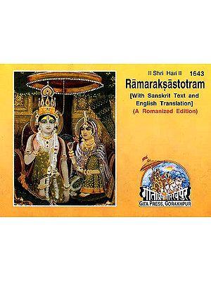 Ramaraksastotram (With Sanskrit Text, Transliteration and English Translation)
