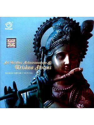 Sri Krishna Sahasranamam & Krishna Stotras (Sacred  Sanskrit Recital) (Audio CD)
