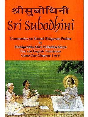 Sri Subodhini Commentary on Srimad Bhagavata Purana by Mahaprabhu Shri Vallabhacharya Canto: One-Chapters 1 to 9 (Volume 17)