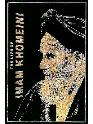 The Life of Imam Khomeini (Volume 1)
