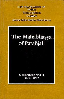 The Mahabhasya of Patanjali - With Annotations (Ahnikas I-IV)