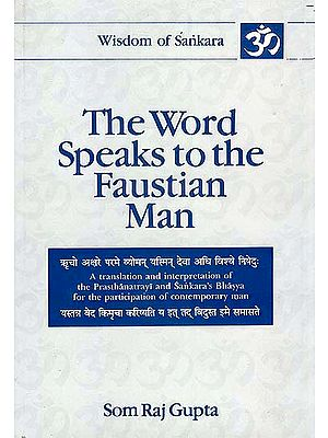 The Word Speaks to the Faustian Man: Volume Two (Mundaka Upanisad and Mandukya Upanisad with Gaudapada Karika) (A Translation and Interpretation of Sankara's Bhasya for the Participation of Contemporary Man) - An Old and Rare Book