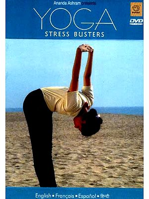 Yoga Stress Busters (DVD Video)