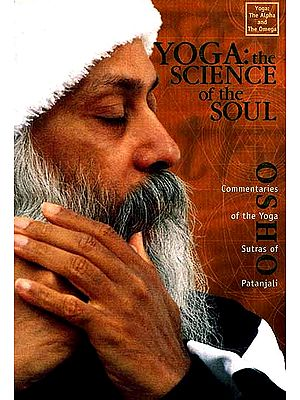Yoga: The Science of The Soul (Commentaries on the Yoga Sutras of Patanjali)