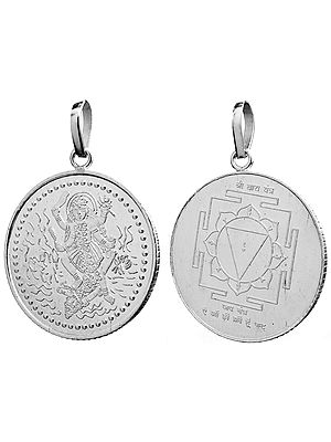 Goddess Tara with Her Yantra on the Reverse (Two Sided Pendant)