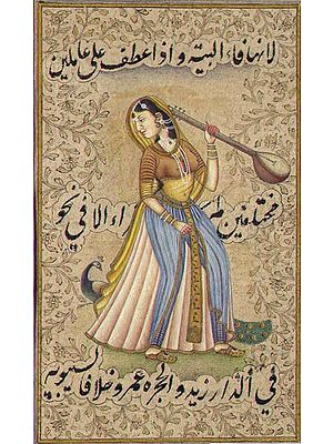 Portrait of a  Courtesan Embellished with Calligraphy
