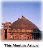 The Stupa - Yoga's Sacred Architecture